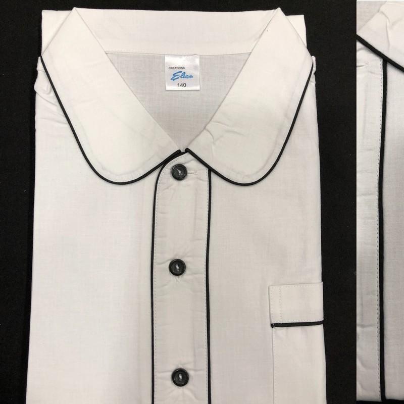 Chemise de nuit homme - Tout pour l ouvrier f250055ac5e