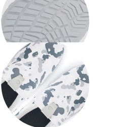 MOCASSIN SECURITE NORDWAY'S réf BRICE CAMOUFLAGE